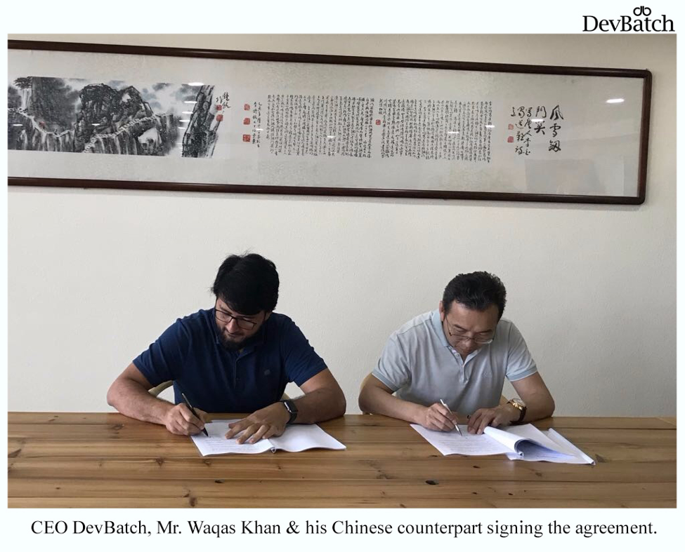 Image of Sign a Contract